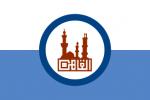 Bandera-de-El-Cairo-150x100