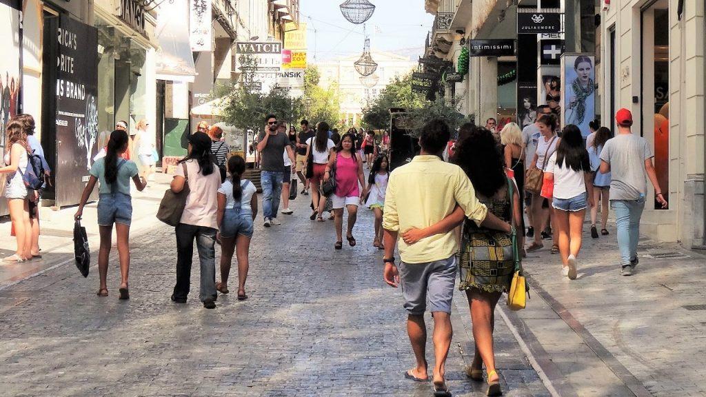 Calle-Ermou