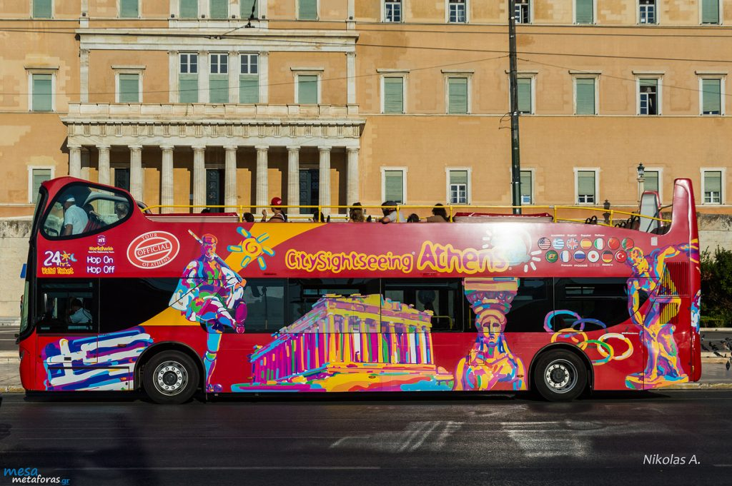 City-Sightseeing-Athens