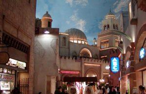 Spa de Las Vegas
