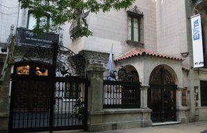 Museo Evita Perón
