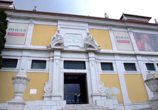 museo-nacional-de-arte-antiguo