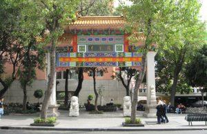 Barrio Chino Ciudad de México, Arco