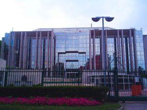 La ciudad de Lyon es sede de la Interpol.