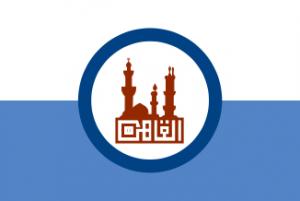 Bandera de El Cairo