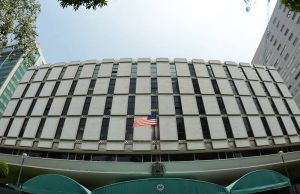 Embajada de México en Reino Unido