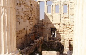 Templo de Erecteión