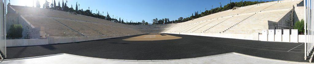 Panorama de la entrada del Estadio Panathinaikó