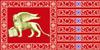 Bandera-de-Venecia-mini