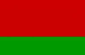 Embajada de Bielorrusia en Estados Unidos
