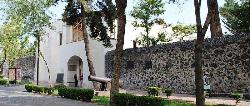 Museo Nacional de Antropolgia