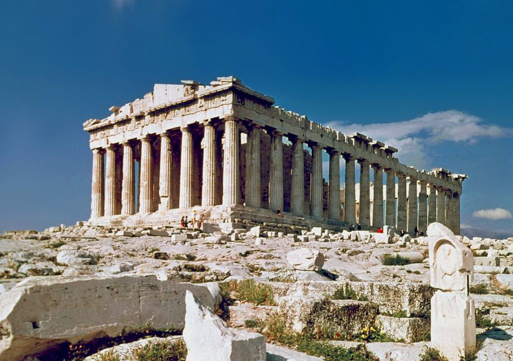 Atenas – Grecia