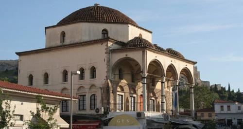 Museo de Arte Folclórico Griego