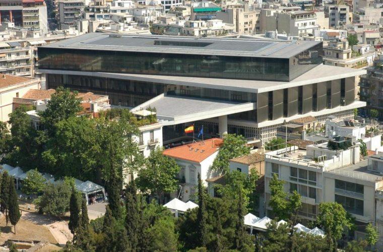 Museo de la Acrópolis