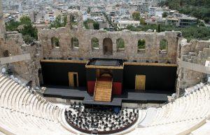 Odeón de Herodes Atico