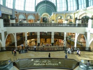 Mall of the Emirates (Dubai)