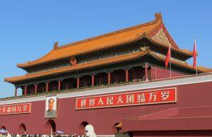 Puerta de Tiananmen (Pekín)