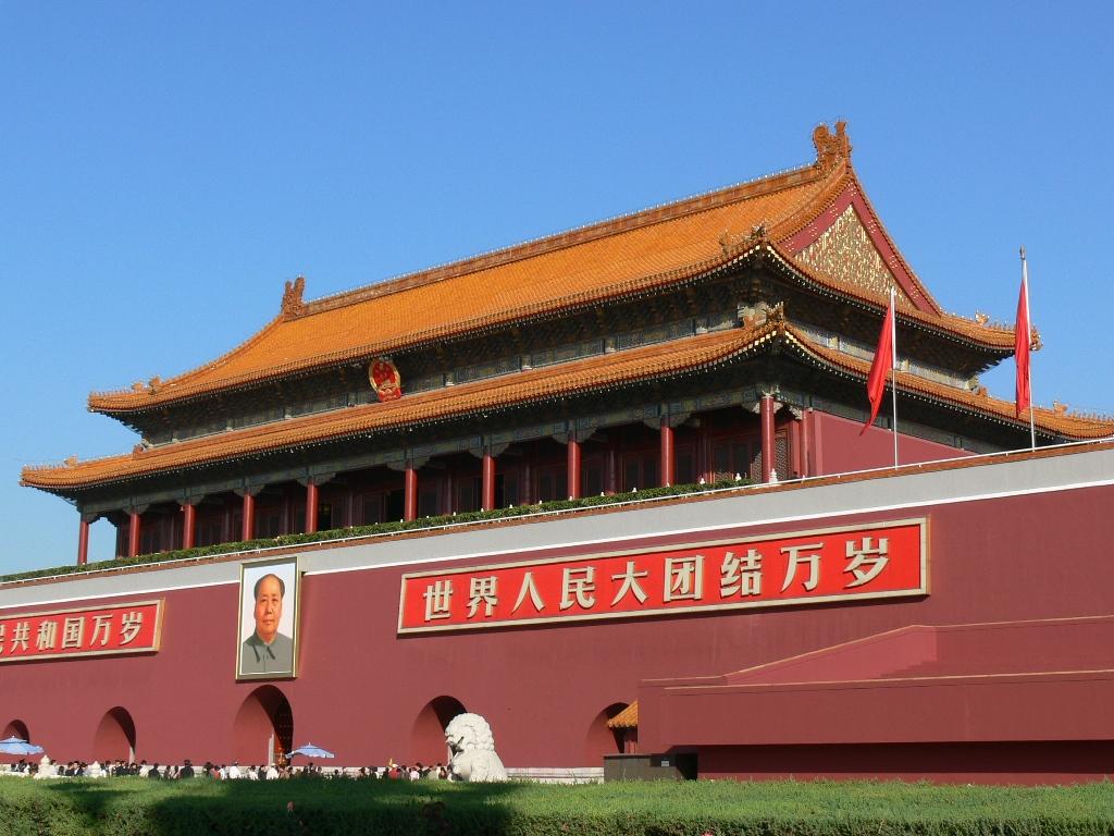 Puerta de Tiananmen (Pekín) - autor