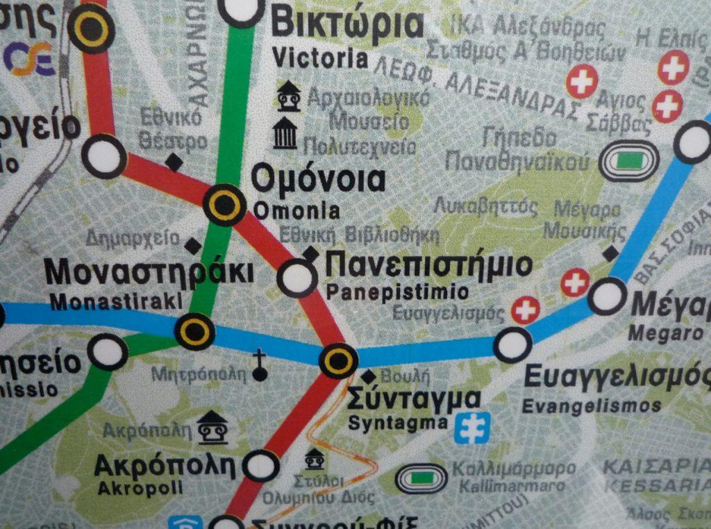 Mapa de metro de Grecia