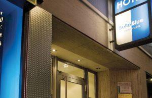Cómo encontrar hoteles baratos en Alemania