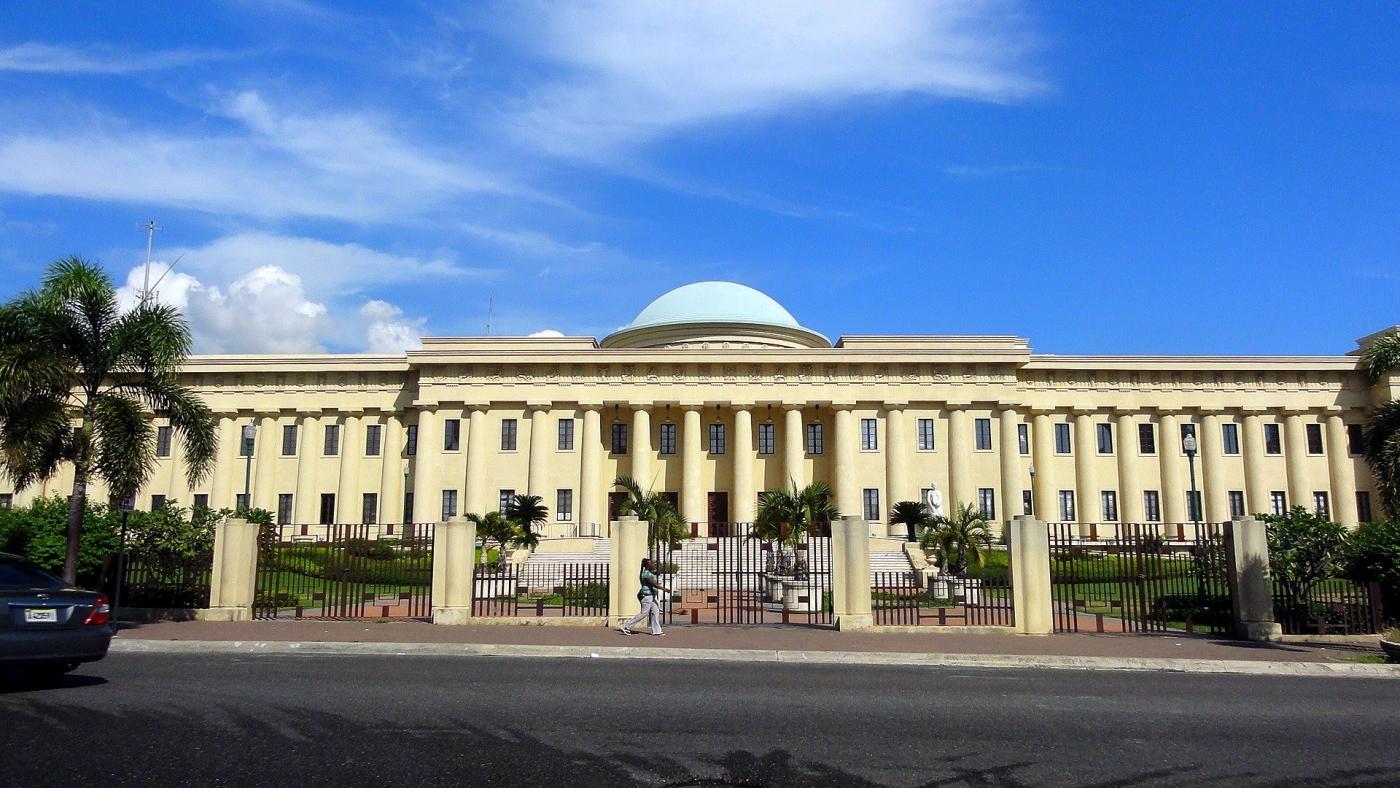 Palacio de Bellas Artes Santo Domingo - Autor