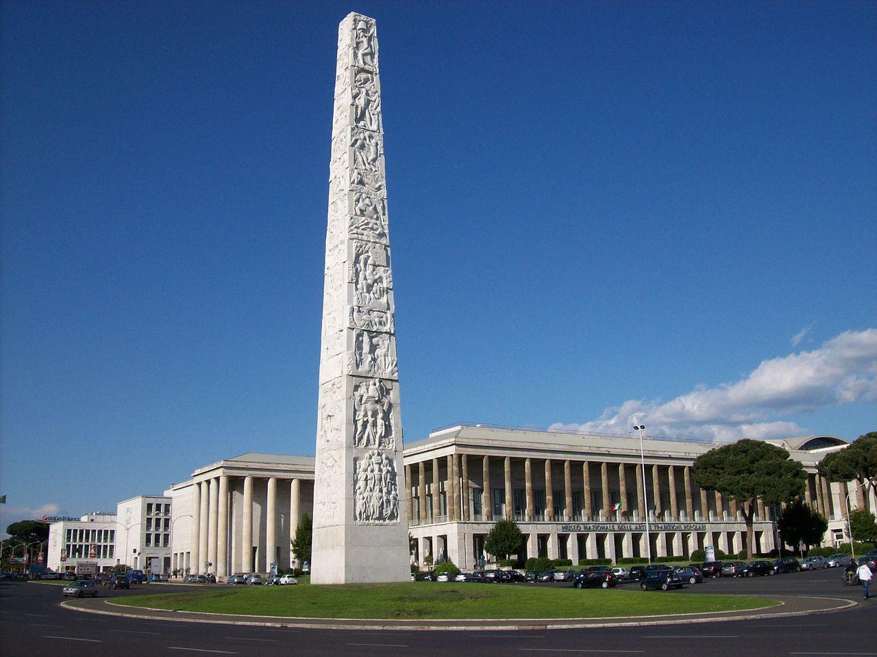 Esposizione Universale Roma 5