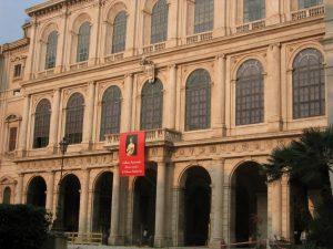 Museo Galería Nacional de Arte Antiguo 4
