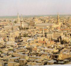 Damasco: Siria 1