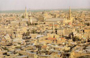 Damasco: Siria
