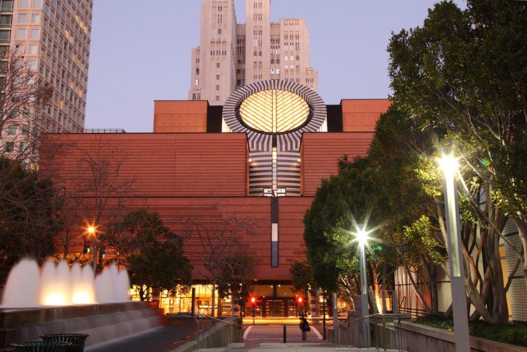 Museo de Arte Moderno: San Francisco 1