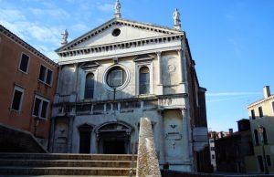 Iglesia de San Sebastián (Venecia)