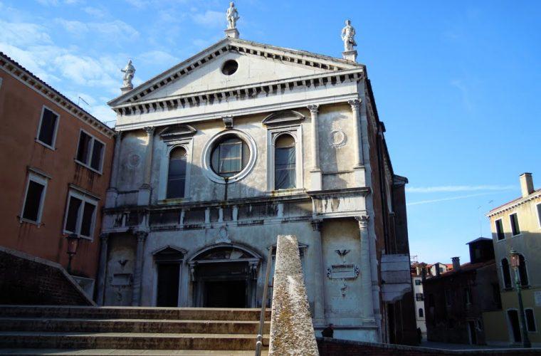 Iglesia de San Sebastián 1