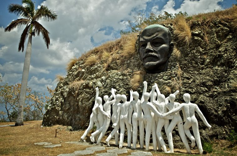 Resultado de imagen de colina Lenin