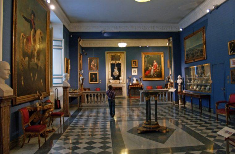 Museo Napoleónico de La Habana 1