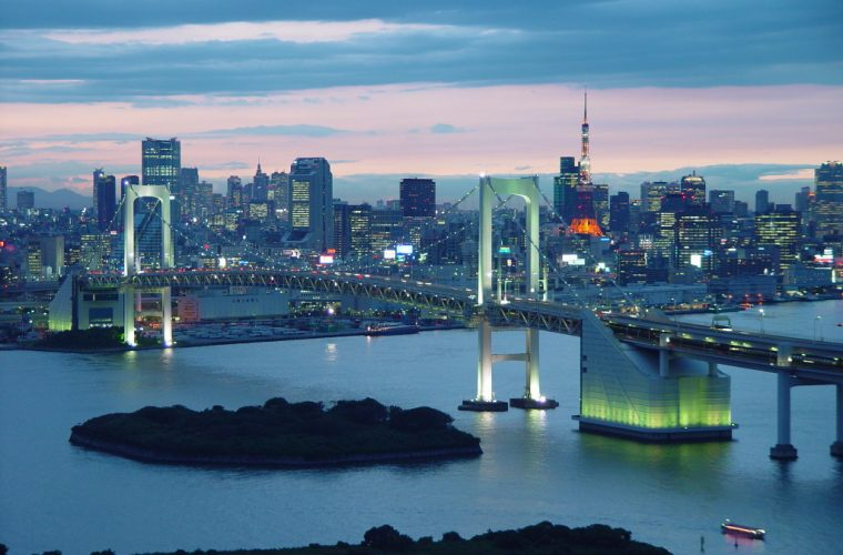 Tokio, lejano y exótico 1