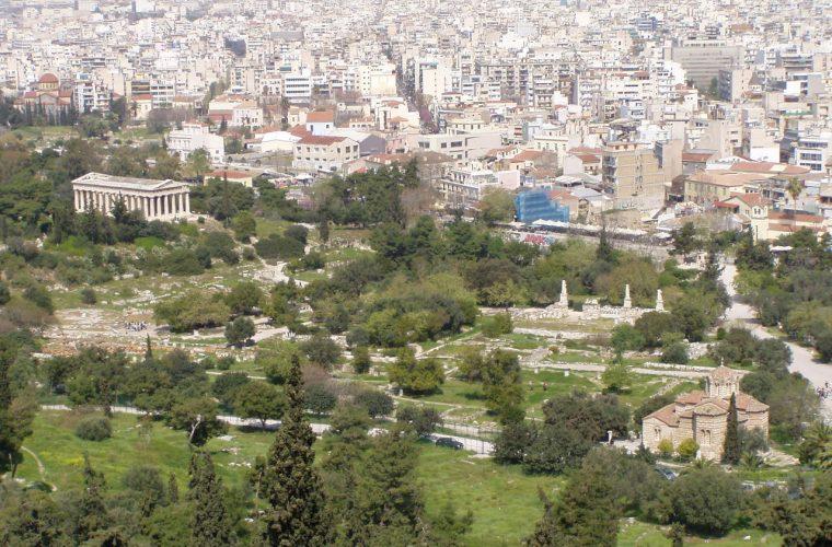 Este es el ágora griega de Atenas.