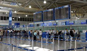 Interior del Aeropuerto internacional de Atenas (Διεθνής Αερολιμένας Αθηνών )