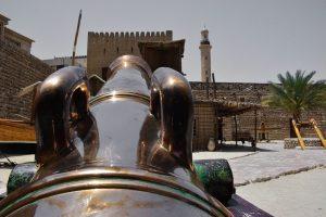 Cañones en el Museo de Dubai.