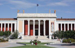 Museos en Grecia