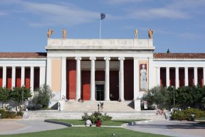 Fachada del Museo Arqueológico Nacional de Atenas , Grecia.