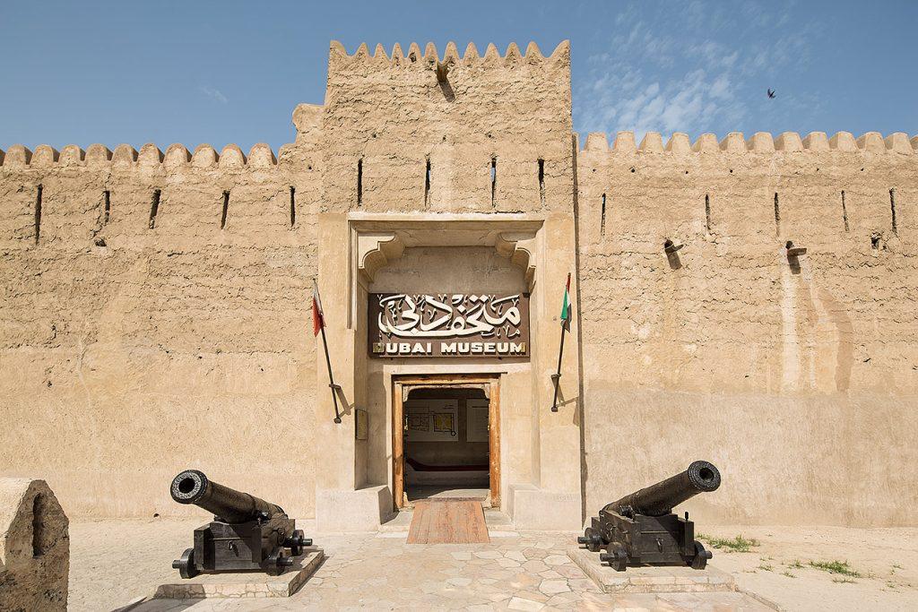 fachada-del-museo-de-Dubai