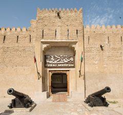 Fachada del Museo de Dubái.