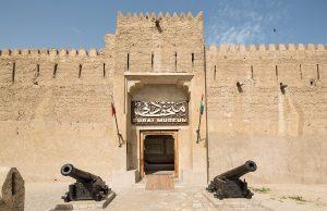 Museos en Dubái
