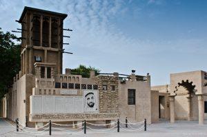 Museo Saeed Al Maktoum en Dubái.