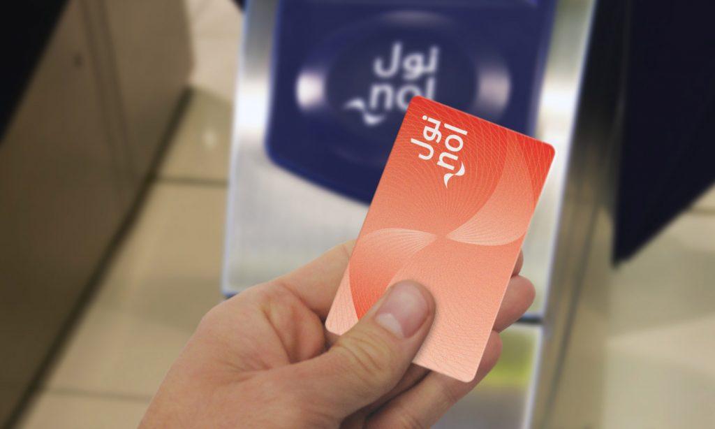 tarjetas-nol-cart-para-el-transporte