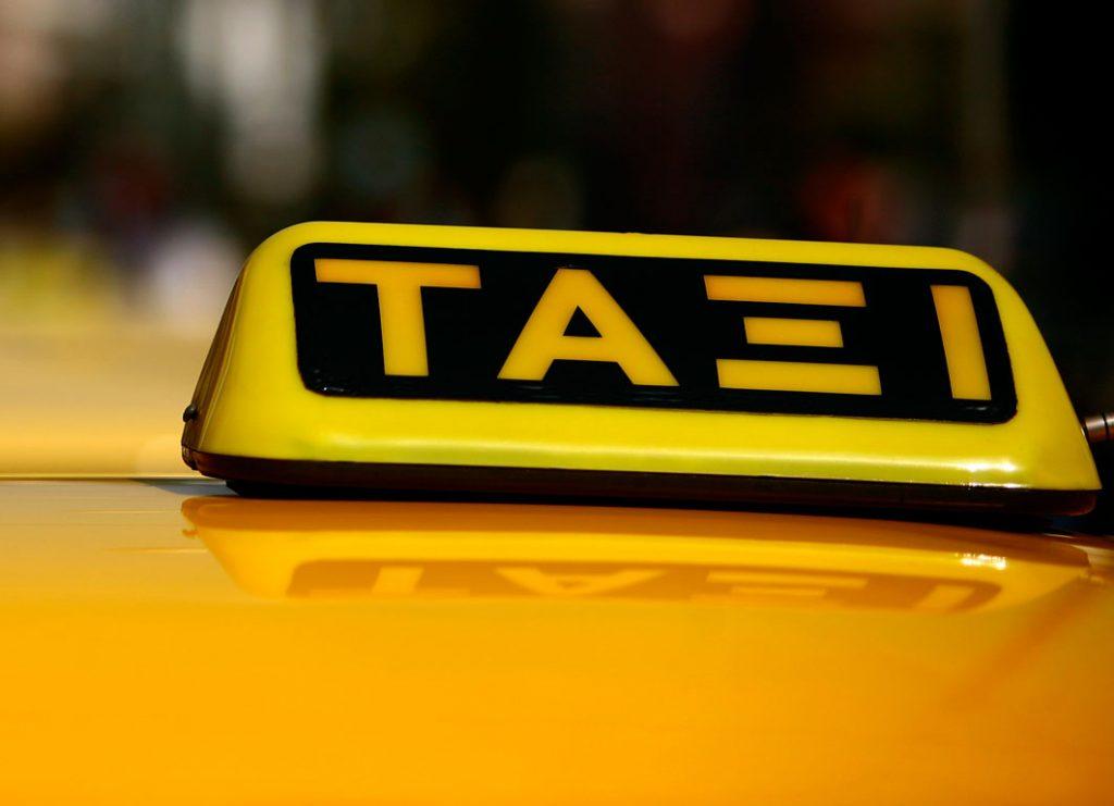 taxis-en-atenas