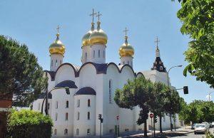 Iglesia de San Vicente de Fora