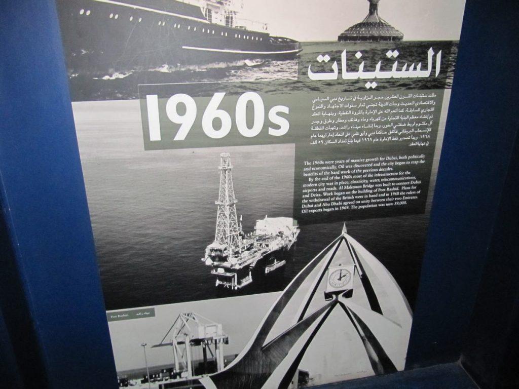 Dubai-1960