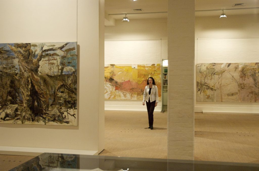 Galeria-S.-H.-Ervin