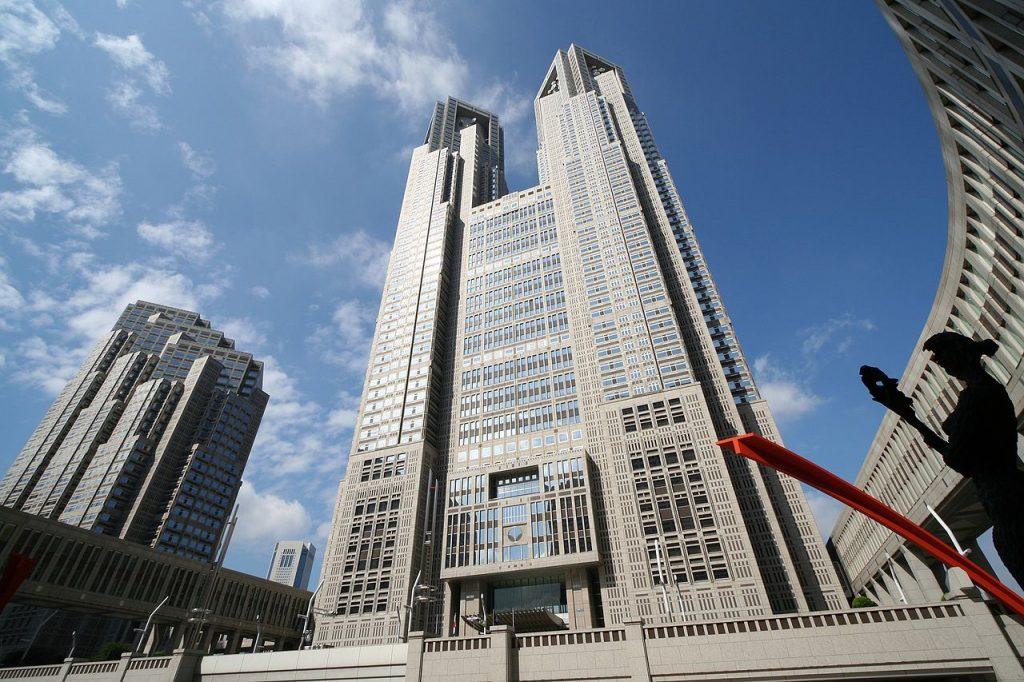 Ayuntamiento-de-Tokio